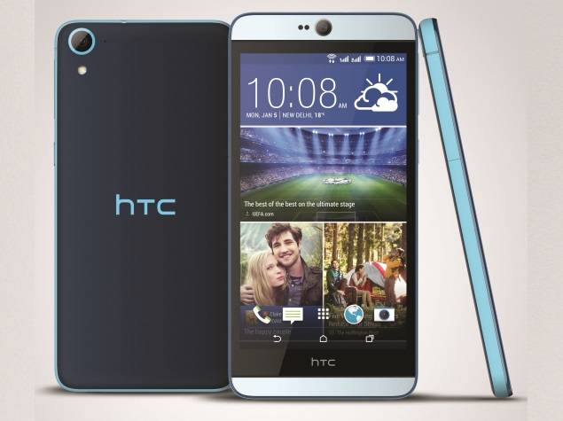 How to Wipe Cache Partition on HTC Desire 826 dual sim